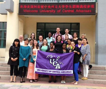 Students visit Qingdao Yan Er Dao Rd Primary School