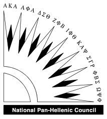 NPHClogo