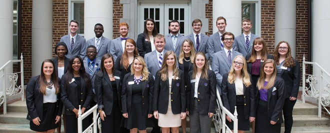 Courtway Names 2015-2016 Presidential Leadership Fellows