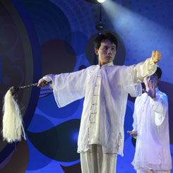Beijing Art Troupe to Perform Feb. 7