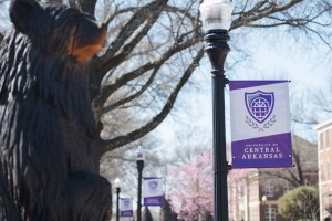 UCA unveils updated academic logo