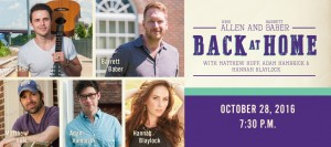 UCA announces 'Allen & Baber: Back at Home' concert