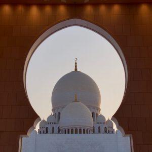 White dome seen through a keyhole