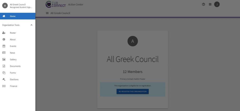 CubConnect screenshot